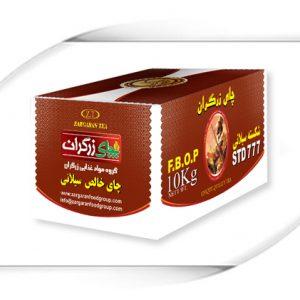 ZargaranTEA-چای-زرگران-۷۷۷-FBOP-10Kg