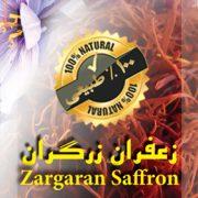 iran-food-Saffron